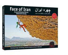 Face of Iran